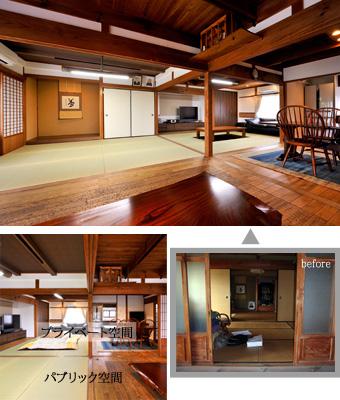 ゆめや施工例【K034兵庫県O邸】リビング・和室