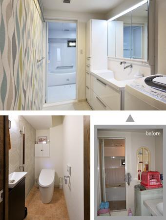 ゆめや施工例【M059神戸市Y邸】洗面室・浴室・トイレ