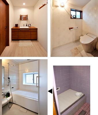 ゆめや施工例【K029神戸市U邸】洗面室・トイレ・浴室