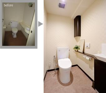 ゆめや施工例【M056神戸市K邸】トイレ