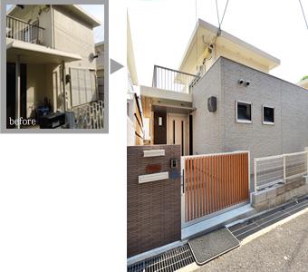 ゆめや施工例【K030神戸市N邸】外構・外装