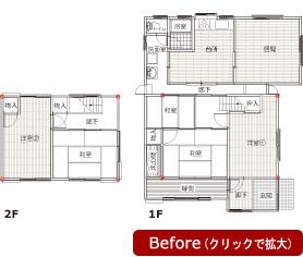 ゆめや施工例【K029神戸市U邸】間取り図面:ビフォー