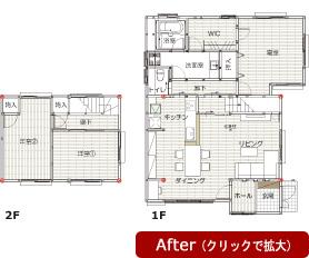 ゆめや施工例【K029神戸市U邸】間取り図面:アフター