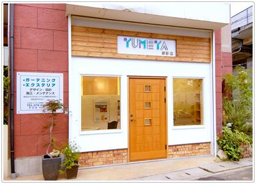 photo_mikage