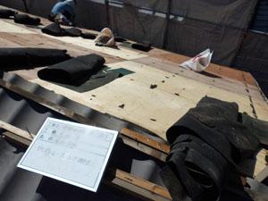 古いルーフィングを撤去後、下地確認作業