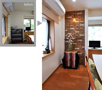 ゆめや施工例【K032神戸市T邸】ダイニング壁面ブリックタイル